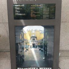 Hallwylska Museet User Photo