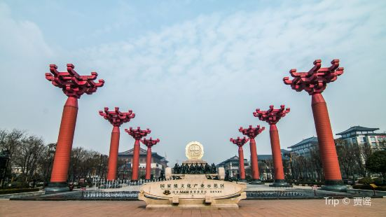 Tangchengqiang Ruins Park