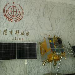 岳陽科技館用戶圖片