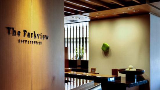 The Parkview(首爾新羅酒店)