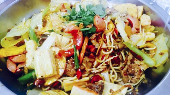 Xinyuan Hot-spicy Pot