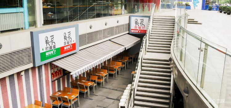 Woo's Hong Kong Cuisine3