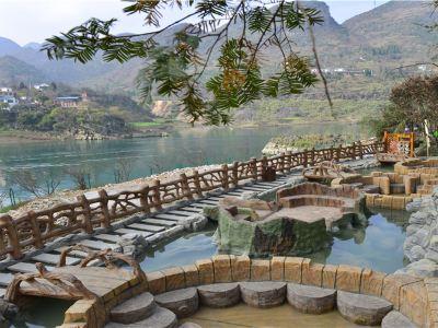Liuguang Hot Spring in Guizhou