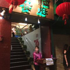 Fu Lin Shi Fu User Photo