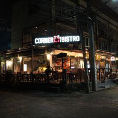 Corner Bistro User Photo