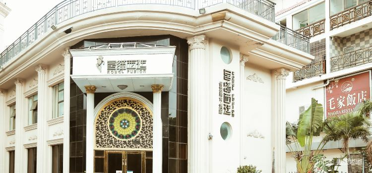 Gongman Xiting Restaurant (Da Donghai)3