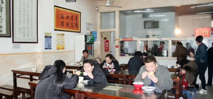 Qinyu Chinese Hamburger2