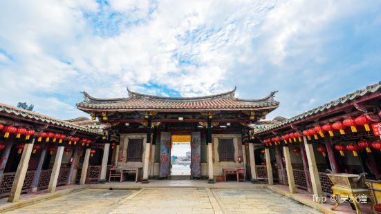 융닝 마을
