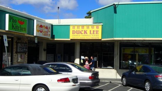 Duck Lee Chinese Express Foods