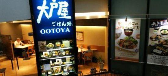 Otoya Gohandokoro Pola Nagoya Bldg