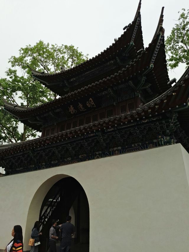 中國科舉博物館(江南貢院)