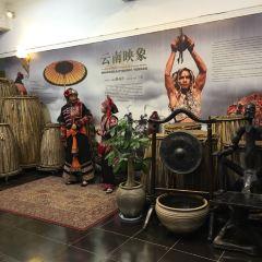 운남예술극원 여행 사진