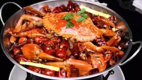 New Star Seafood Restaurant
