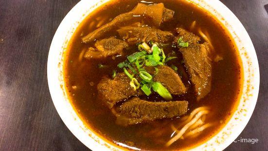 Lao Zhang Beef Noodle