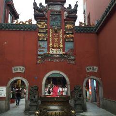火宮殿用戶圖片