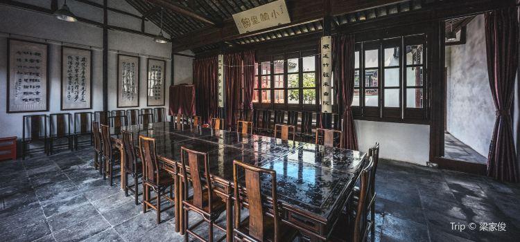 Quyuan Garden1