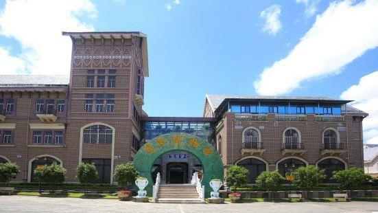 翡翠博物館