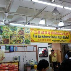 5 Star Hainanese Chicken Rice & BBQ Pork User Photo