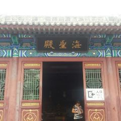 리우궁다오(유공도) 여행 사진