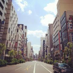 세계 무역 센터 전망대 여행 사진