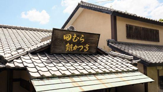 Tanumura Ginza Tei