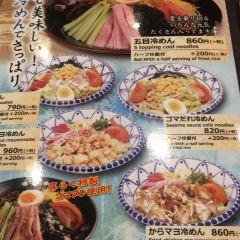 Naniwa Kuishinbo Yokocho User Photo