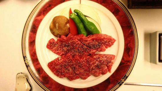 Kobe Beef Red One
