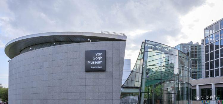 Van Gogh Museum1