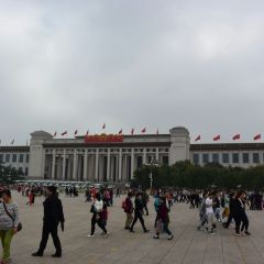 The Great Hall of the People User Photo