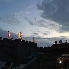 Bailuyuan·Bailucang Scenic Area User Photo