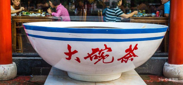 Lao She Teahouse2