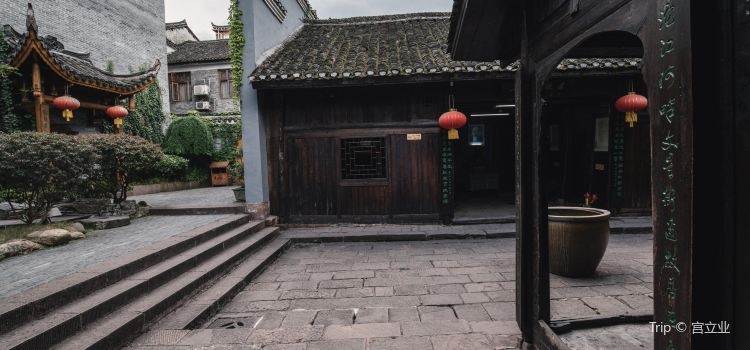 Xiong Xiling Former Residence