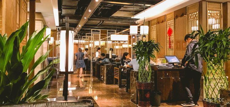 Zhen Pin Yue Teahouse( Wan Ke Mei Hao Square )1