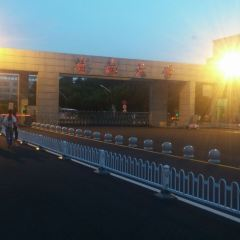 Hainan Normal University North Campus User Photo