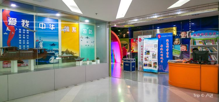 Shanghai Teenage Science And Technology Discovery Museum3