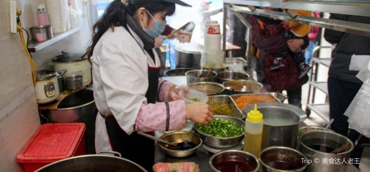 Tian Tian Hong You Zhao Shi Fu Hot Dry Noodles1