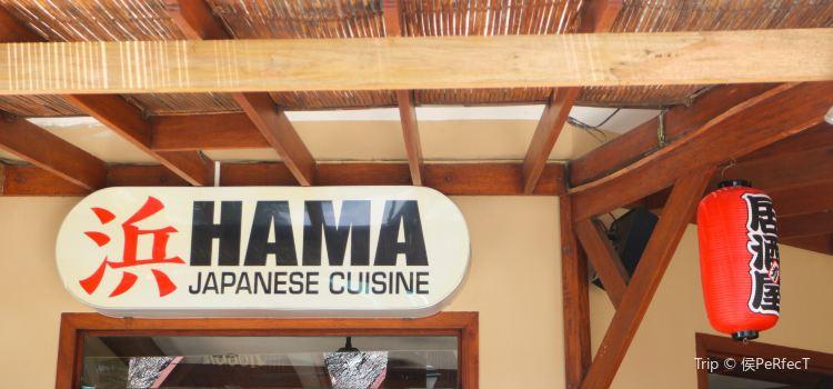 Hama Japanese Cuisine3