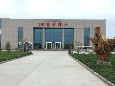 刀郎展覽館