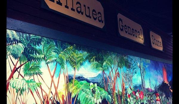 Volcano's Lava Rock Cafe1