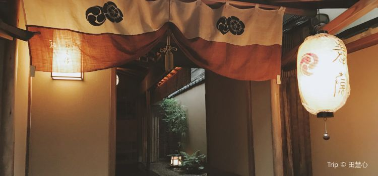 Kazuhisa Kodaiji3