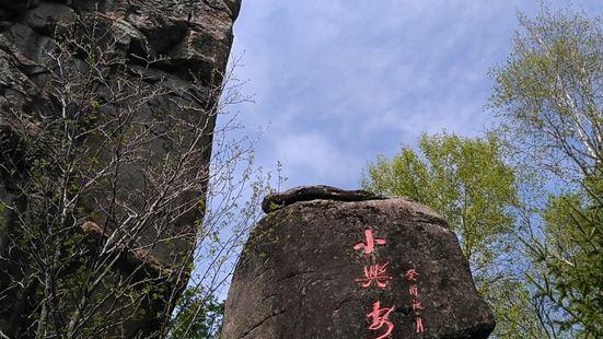 花崗岩石林國家地質公園