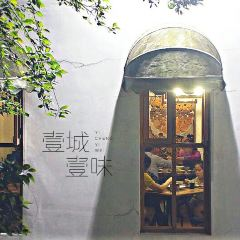 Pu Shu Restaurant( Qing Zhi Wu ) User Photo