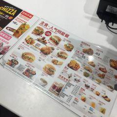 KFC ( Hua Qiang Dong ) User Photo