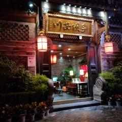 ChuanXi BaZi Hotpot (ShuHan) User Photo