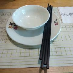 HouJie Tang Chu (HaiYin You YiCheng) User Photo
