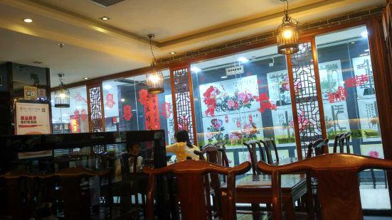 石磨坊常德米粉(北京路分店)