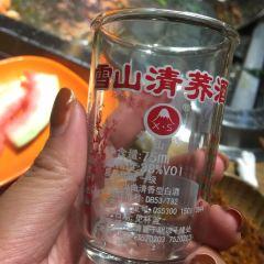 Hai Dong Er Hai Zi Shi Ban Shao (Fen Xiang) User Photo
