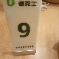 德克士(陽城鳳凰店)用戶圖片