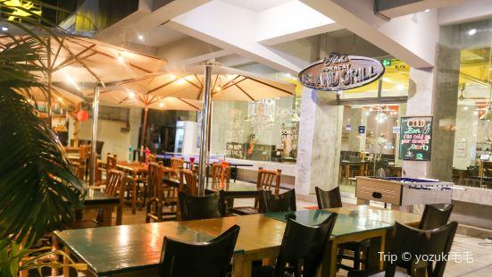 Aloha Boracay Island Grill