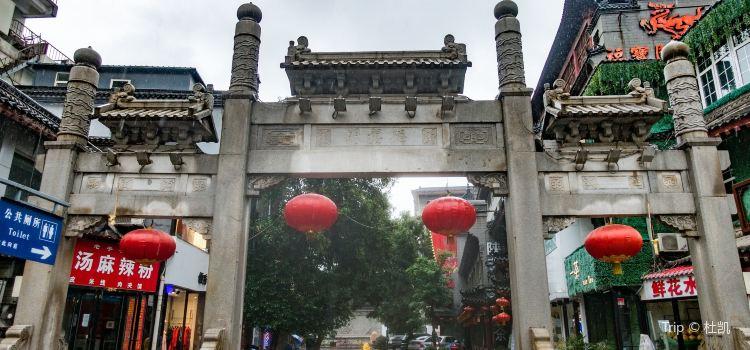 Fenxiang Alley1